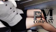 「拘束目隠し電マプレイ大好き♪ドエロでド変態!ヤバ過ぎる!」12/18(火) 11:30 | あんりの写メ・風俗動画