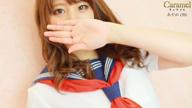 「あやめです」12/19(水) 08:26   あやめの写メ・風俗動画
