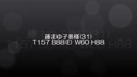「☆☆☆おっとり癒し系の可愛い奥様♪☆☆☆」12/19(水) 13:40 | 藤(ふじ)の写メ・風俗動画