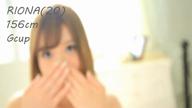 りおな|Lovin'(ラヴィン)~ドキドキ♡エロカワ素人娘の体験入店