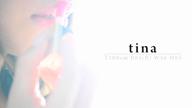 「ティナ紹介動画」12/25(火) 01:09 | ティナの写メ・風俗動画
