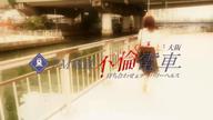 「★愛情たっぷりのご奉仕を受ければ即・昇天間違いなし★」01/04(金) 00:55 | アオイの写メ・風俗動画