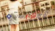「◆★完全業界未経験★さらに!AFも当店で初挑戦♪◆『ハナさん』」01/04(金) 08:55 | ハナの写メ・風俗動画