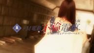 「★ルックス抜群のSSS級美女が降臨!★」01/04(金) 12:55 | カレンの写メ・風俗動画