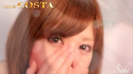 「さき 潮吹き体質」08/27(日) 13:45 | さきの写メ・風俗動画