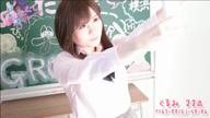 「※おっぱい出し!!おねがい!舐めたくて学園【くるみ】」01/06(日) 17:15 | くるみの写メ・風俗動画