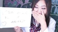 「おねがい!舐めたくて学園【みんく】」01/06(日) 17:20 | みんくの写メ・風俗動画