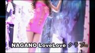 ユキ|LOVE LOVE クラブ