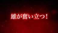 「如月はるか【驚愕のリピート率】」01/08(01/08) 12:00 | 如月はるか【驚愕のリピート率】の写メ・風俗動画