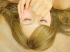 「さきです♡」01/09(水) 19:42 | サキの写メ・風俗動画