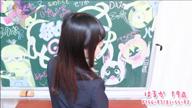 「おねがい!舐めたくて学園【はるか】」01/11(金) 17:02 | はるかの写メ・風俗動画