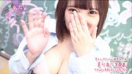 「おねがい!舐めたくて学園【まりあ】」01/12(土) 20:50 | まりあの写メ・風俗動画