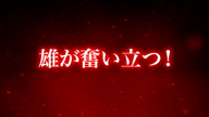 「如月はるか【驚愕のリピート率】」01/13(01/13) 12:00 | 如月はるか【驚愕のリピート率】の写メ・風俗動画