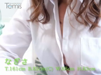 「Temis【なぎさ】さんのご紹介」01/13(日) 22:00 | なぎさ/癒し系エステマイスターの写メ・風俗動画