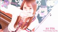 「きき〔20歳〕     完未経験の極スタイル」01/13(日) 22:09 | ききの写メ・風俗動画