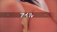「【アイルちゃん】誰か溢れ出す私の性欲を満たして下さい♪♪」01/15(火) 14:57   アイルの写メ・風俗動画