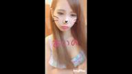 「あいのちゃん動画♡」01/14(月) 16:32 | あいのの写メ・風俗動画