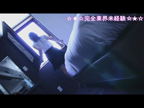 「スタッフ一同満場一致の太鼓判!」01/15日(火) 00:10   りょうの写メ・風俗動画
