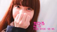 「本日出勤【ちひろ】ちゃん動画」01/15(火) 11:00   ちひろの写メ・風俗動画