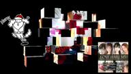 「★只今出勤中!!!」01/15(火) 17:34 | はつねの写メ・風俗動画