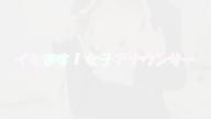 「大人しそうでもエロい事ばっかり考えてます『川崎ゆきな』さん」01/15(火) 19:21 | 川崎ゆきなの写メ・風俗動画