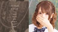 「【当店絶対的看板嬢】かのん」01/15(火) 22:07   かのんの写メ・風俗動画