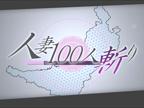 「◆そら奥様◆スレンダー美人奥様」01/16(水) 08:29 | そらの写メ・風俗動画