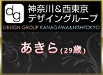 「【デザイングループトップクラス】他店も認める超逸材!!」01/16(01/16) 09:44 | あきらの写メ・風俗動画