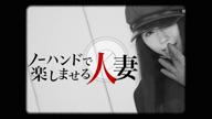 「【最新】みずき 26歳/T160/B85(C)/W56/H86」01/16(水) 16:09 | みずきの写メ・風俗動画
