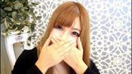 「つばさ紹介動画」01/16(水) 16:00 | つばさの写メ・風俗動画