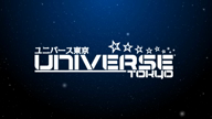 蘭(らん) ユニバース東京