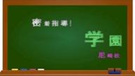 「ミニマムボディのロリ天使!!【せな】ちゃん♪」01/16(水) 23:10   せなの写メ・風俗動画
