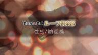 「衝撃美痴女」01/17(01/17) 10:00   めるの写メ・風俗動画