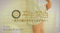 「【超感度抜群】綺麗なルックスの敏感潮吹き美女♪」01/17(木) 21:05   西本 もえの写メ・風俗動画