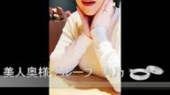利乃|美人奥様グループ