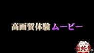 「リアルな挿入感に全米が勘違い!!」01/18(金) 09:41 | よしのの写メ・風俗動画