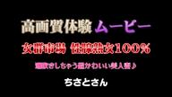 「パッチリとした二重に小顔で超カワイイ!」01/18(金) 20:26 | ちさとの写メ・風俗動画