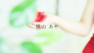 「Gカップ看板候補の美人社長秘書『横山 あや』さん」01/18(金) 23:10   横山 あやの写メ・風俗動画