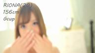 「りおなちゃん動画♡」01/19(土) 16:13 | りおなの写メ・風俗動画