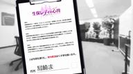 「【艶やかモデルレディ】まなみちゃん」01/20(日) 12:22   島崎まなみの写メ・風俗動画