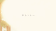 「小柄な超ドM妻《りりか》さん♪」01/20(日) 12:30   松本 りりかの写メ・風俗動画