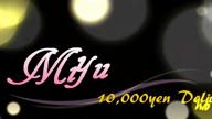 「魅惑のプロポーション」01/20(日) 13:59   みゆきの写メ・風俗動画