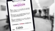 「誘惑のハレンチ営業「石田ゆりか」」01/20(日) 15:22   石田 ゆりかの写メ・風俗動画