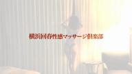 「「こすず」見惚れてしまう抜群スタイルお嬢様」01/21(月) 17:00   こすずの写メ・風俗動画