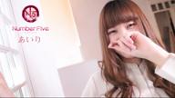 「【あいり】現役読者モデル」01/21(月) 17:55 | あいりの写メ・風俗動画