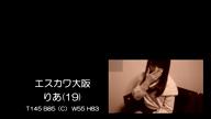 「王道!!ミニマムボディのロリロリ十代【りあ】ちゃん♪」01/22(火) 09:00 | りあの写メ・風俗動画