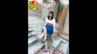 「脳裏に焼きつく女子大生★」01/22(火) 12:17 | ちづるの写メ・風俗動画