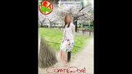 「残り僅か!女の子らしさたっぷり♪♪」01/22(火) 12:54 | きいの写メ・風俗動画