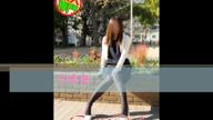 「魅力的すぎる癒し系Girl★」01/22(火) 13:30 | ゆあの写メ・風俗動画