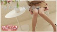 「スレンダー奥様♪」01/22(火) 14:00   さきのの写メ・風俗動画